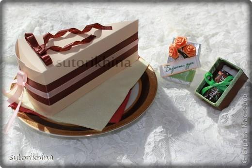 Привет всем!!! Наконец-таки я закончила работу над тортиком!!!! Хочу скорее с вами поделиться!!!! фото 17