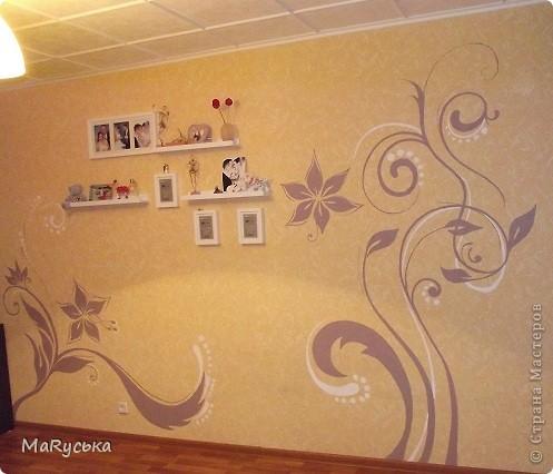 Рисунок на стене краска фото 3