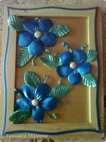 Цветики - синецветики