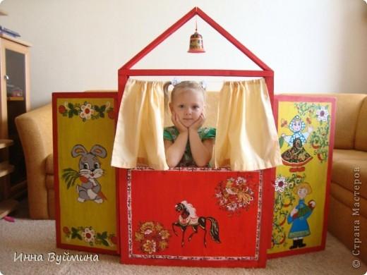 Как сделать ширму театр своими руками для детского сада