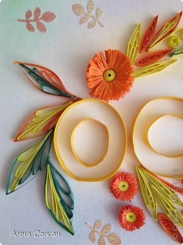 """Здравствуйте друзья! Представляю Вам свою картину,которую я сделала для блога Хомячок.  Квиллинг- задание № 9 """"Петельки"""", в качестве приглашённого дизайнера. http://homyachok-scrap-challenge.blogspot.com/2012/08/9_26.html фото 2"""
