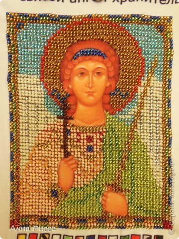 Ангел Хранитель фото 3