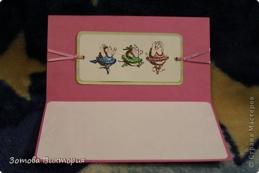 Свадебная открытка  с тиснением фото 4