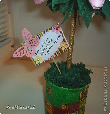 Вот и у меня сотворилось дерево роз фото 2
