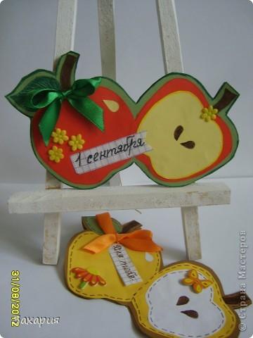 Традиционная открытка для дочки...на этот раз в виде яблока...Увидела здесь http://stranamasterov.ru/node/384975?c=favorite понравилась идея...