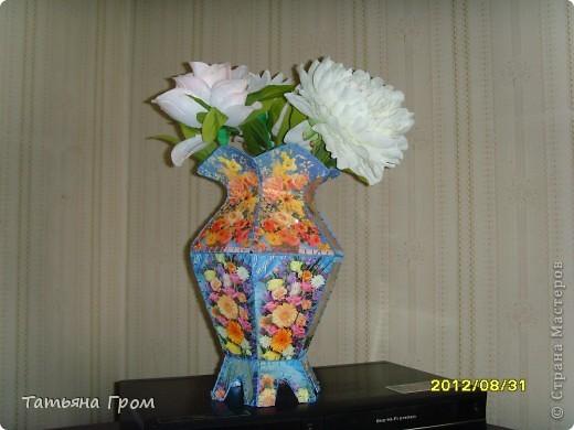 Сшить из открыток вазу для цветов