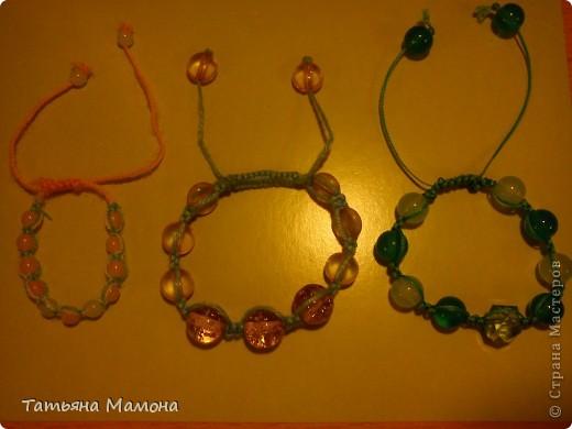 Доцины браслеты (ШАМБАЛА) фото 3