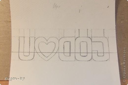 Как сделать на бумаге объемные буквы