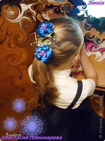 """Резинки для волос """"КОЛОКОЛЬЧИКИ"""" в подарочных коробочках  фото 13"""