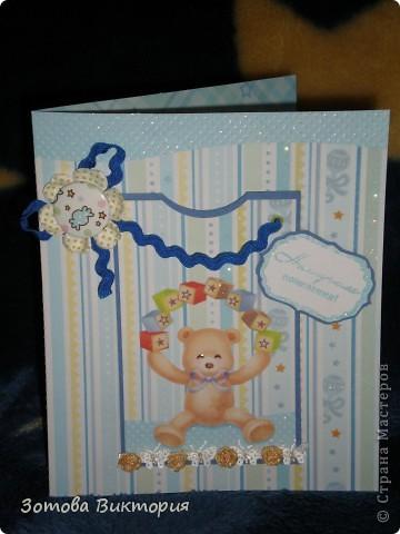Свадебная открытка  с тиснением фото 6