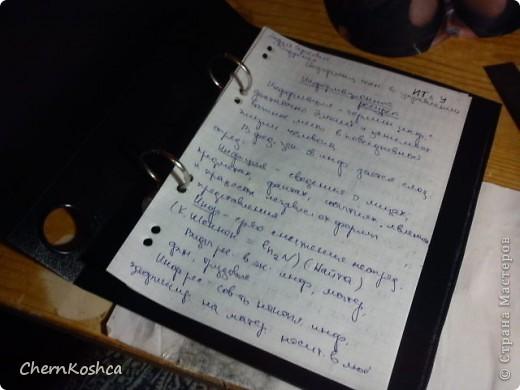В связи с наступлением учебного года, решила себя порадовать и сделать для себя тетрадь для блоков Вот такая вышла) Приступим) фото 4