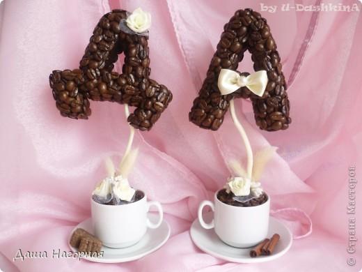 Вот такие вот два кофейничка подарила себе и мужу - Даша и Артем) фото 1