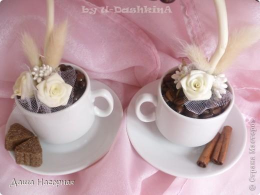 Вот такие вот два кофейничка подарила себе и мужу - Даша и Артем) фото 4