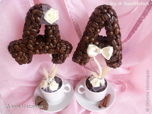 Вот такие вот два кофейничка подарила себе и мужу - Даша и Артем) фото 2
