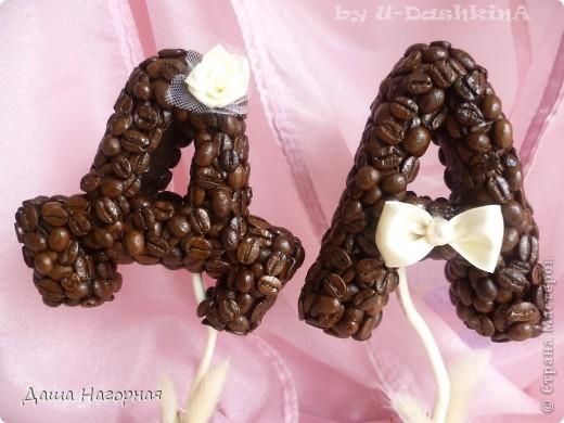 Вот такие вот два кофейничка подарила себе и мужу - Даша и Артем) фото 3
