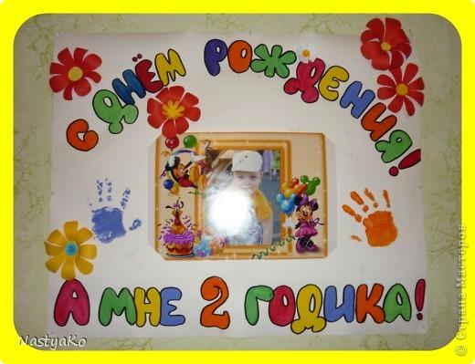 Плакаты ко дню рождения подруги своими руками фото 111