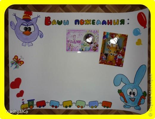 Плакат мальчику на день рождения 6 лет своими руками 29