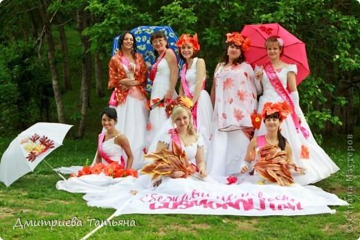 """Здравствуйте всем моим гостям! Расскажу об этом мероприятии. Журнал """"Cosmopolitаn"""" проводит акцию """"Сбежавшие невесты"""" ежегодно во многих городах России, в частности в нашем Петропавловске-Камчатском второй год. Я участвовала впервые в этом году. фото 17"""