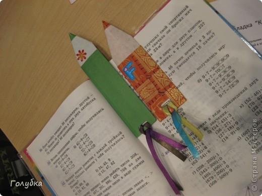 Я красивая закладка:) Я нужна вам для порядка... Всем привет!!! Сегодня пятница и наши встречи с ребятами  возобновились:) До Нового года мы решили  заниматься оригами и придумали проект. Какой? Об этом в следующую пятницу мы расскажем  подробно;) А пока разминка. Нужная и полезная вещь-закладка. Спасибо за подробности Анне annalita.  фото 8