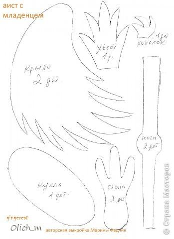 Фламинго из фетра своими руками