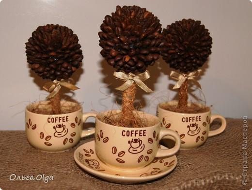Кофейное дерево мастер класс своими руками