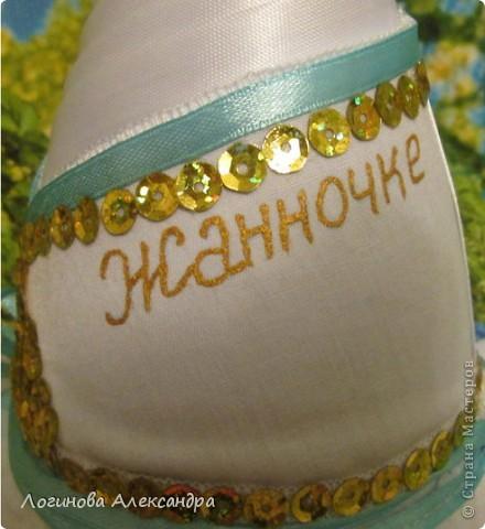 Бутылочка для Жанны!!! фото 4