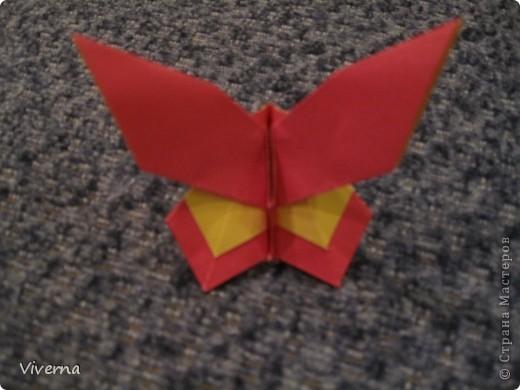 изделие Оригами Бабочка