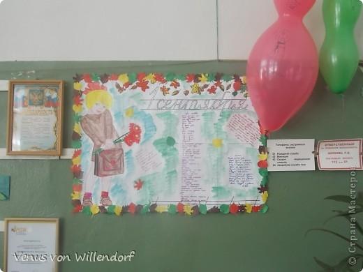 Плакат на 1 сентября своими руками в детский сад 8