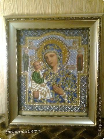 Святые Вера,Надежда,Любовь и мать их София фото 3