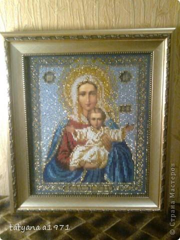 Святые Вера,Надежда,Любовь и мать их София фото 4
