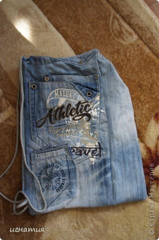 Сумка для сменки из джинсов
