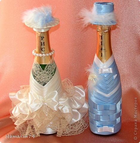 Бутылка для жениха своими руками