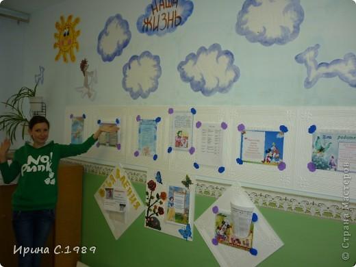 Истчники: http://stranamasterov.ru/node/332704?c=favorite  http://stranamasterov.ru/node/382206?c=favorite  Спасибо за замечательные идеи!!!!!!!!!!!!!! фото 4