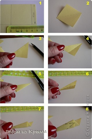Мастер-класс Квиллинг МК хризантем по-новому Бумага Бумажные полосы Клей фото 3