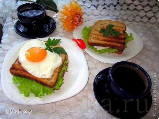 Завтрак для двоих по-французски