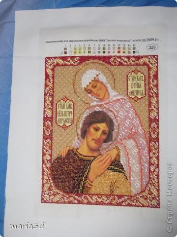 Вышивка бисером икона Петр