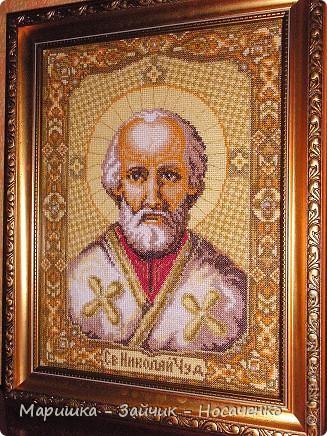 мне икону Святого Николая