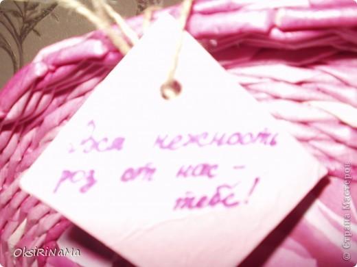 """Здравствуйте, дорогие мои Мастера и Мастерицы!!! Как всегда у меня бывает, в режиме """"форс-мажор"""" создавались мои новые """"шедевральные"""" поплетушки... Два дня и две ночи... и подарки для моих таких родных и любимых уже через 14 минут (сейчас 13:36 по Минскому времени) улетят на белом самолете за 3000 километров от родной Беларуси... фото 15"""