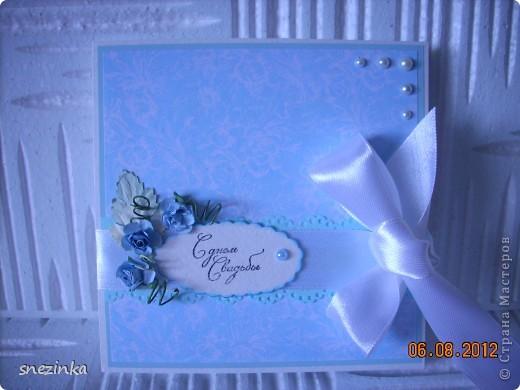 Открытка С Днем Свадьбы фото 1