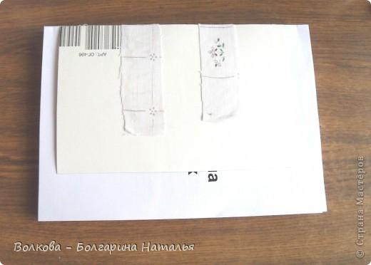 Книги собственного переплёта. фото 6