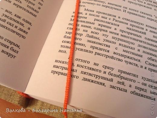 Книги собственного переплёта. фото 16