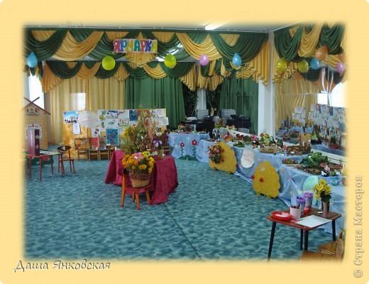 сценарий на осенний праздник в детском саду необычный