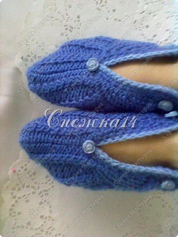 Ножки в тепле ) фото 2