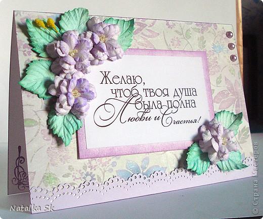самодельные открытки из бумаги: