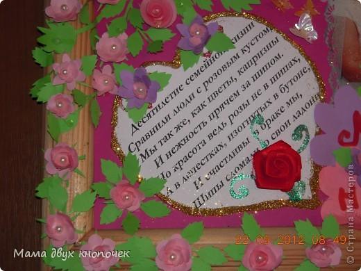 Поздравление для мужа на розовую свадьбу