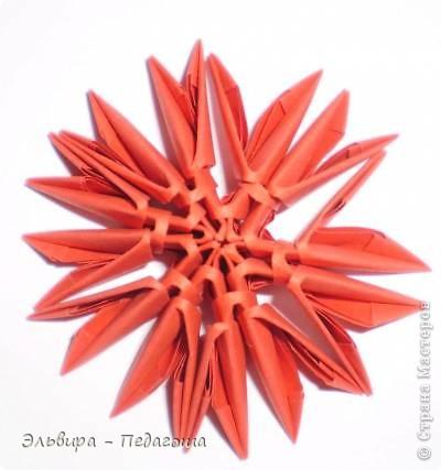 Модульное оригами - Мухоморчик.
