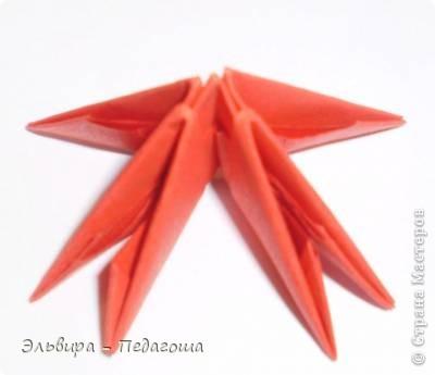Мастер-класс Поделка изделие Оригами китайское модульное Мухоморчик Бумага фото 19