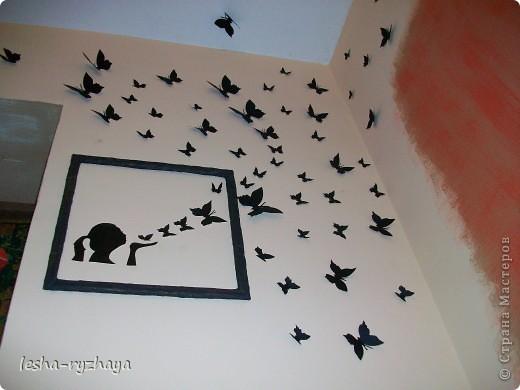 Как сделать своими руками бабочки из бумаги на стену