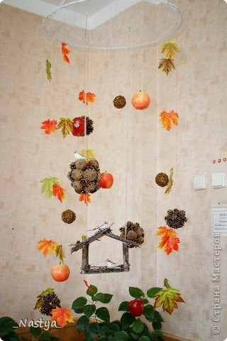 Вот и к нам в класс пришла осень. Сменила весну, которую на лето убрали в шкаф :)) фото 2