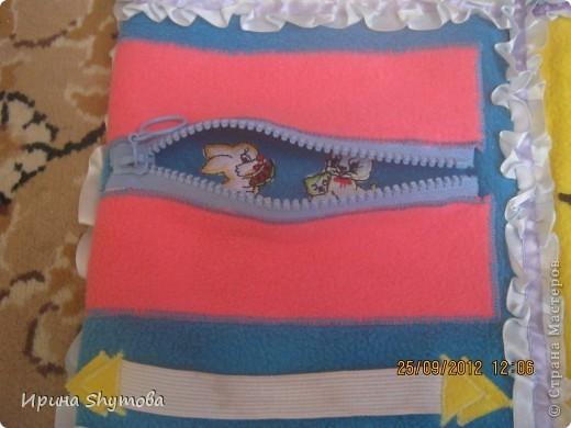 На рождение моего племяшки сделала ему коврик. За основу были взяты работы разных мастериц, но и своего доработано немало. фото 6